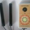 Zapper Geo frekvenčna terapija za uničevanje parazitov